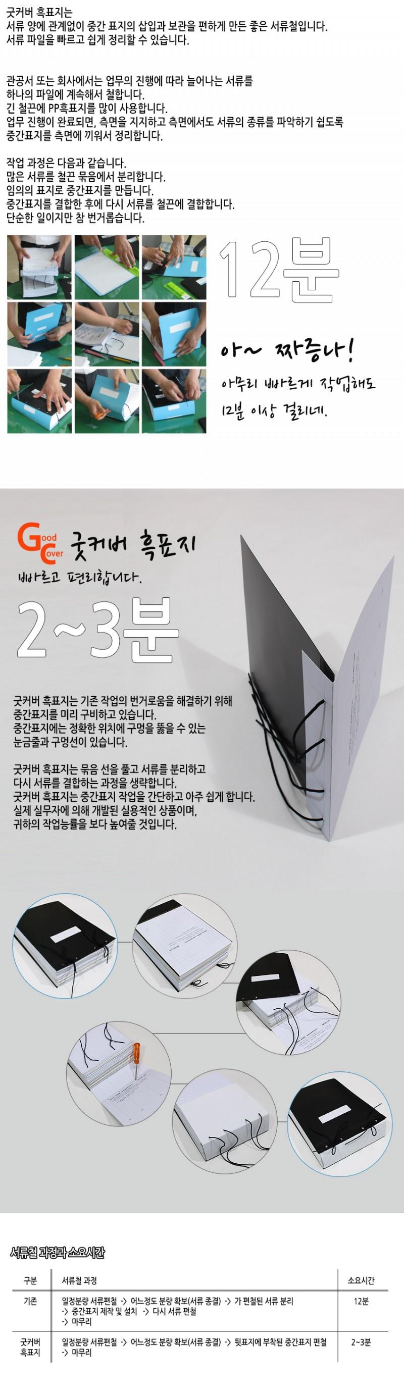 goods_gc_sogae.jpg